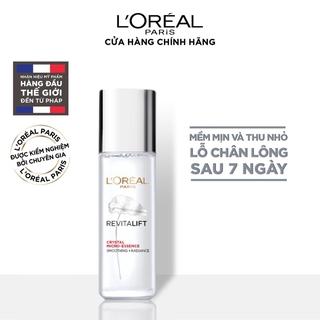 Hình ảnh [Mã FMCGMALL giảm 8% đơn từ 250K] Bộ Dưỡng Trắng Và Cấp Ẩm Toàn Diện Q3 L'Oreal Paris Aura Perfect-5