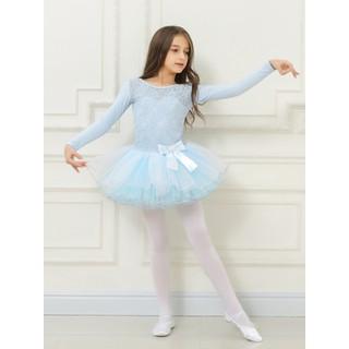Váy múa ballet dài tay #1917 - sẵn size 100