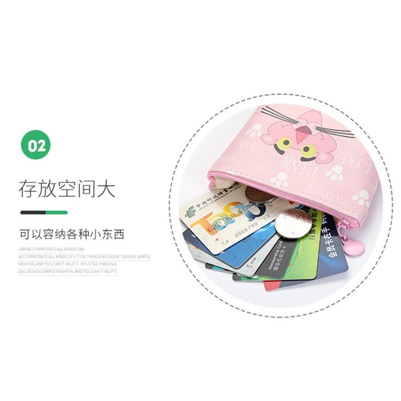 กระเป๋าสตางค์ลายเสือดาวสีชมพูสไตล์เกาหลี