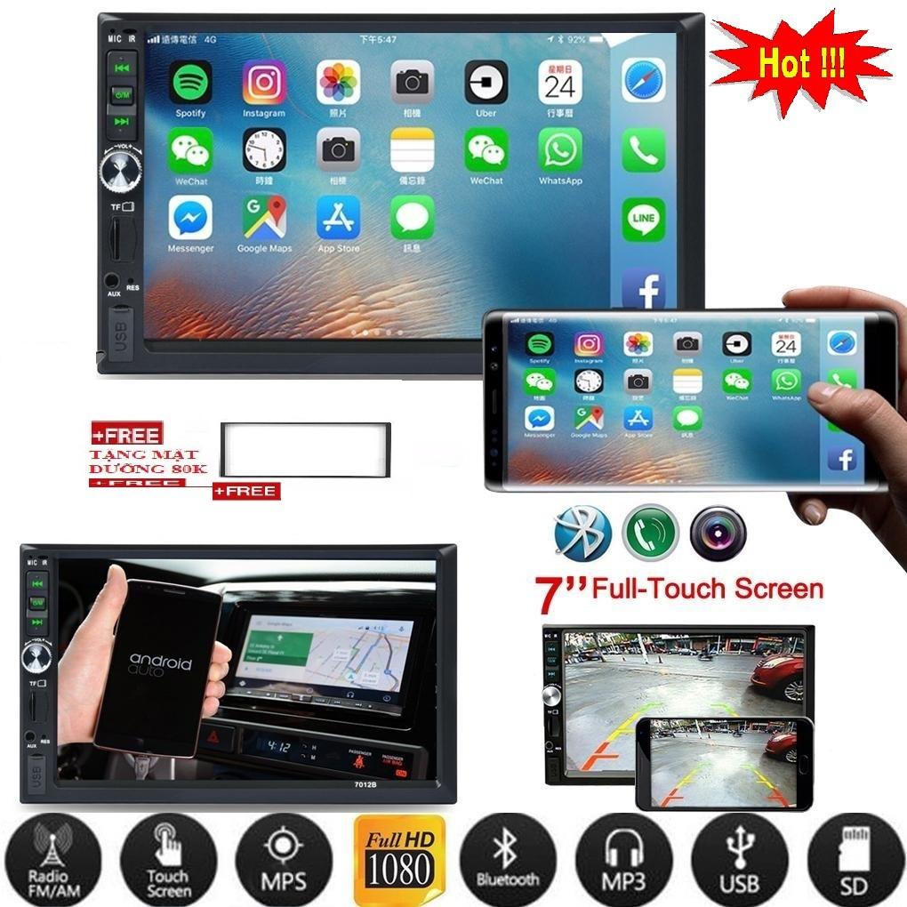 [TẶNG MẶT DƯỠNG] Màn hình DVD cho xe ô tô Đầu MP5, đầu dvd giá rẻ, màn hình 7 inch full HD đa chức năng cho xe ô tô