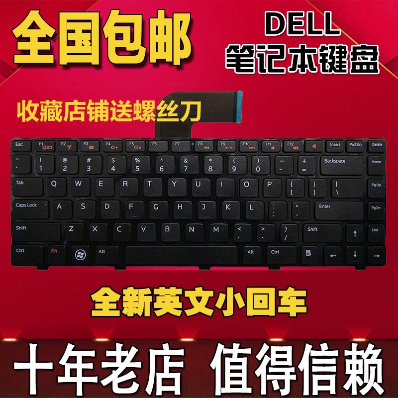 Dell DELL N4110 M4110 N4120 M4120 ใหม่ 14R L502X 5525 M421R แป้นพิมพ์