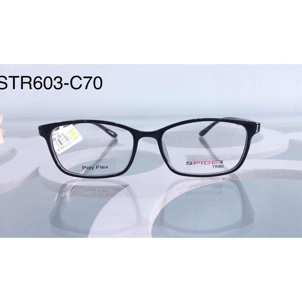 Giá bán Gọng Kính Cận Nhựa Dẻo Str603-C70