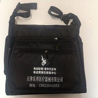 Túi Đựng Đồ Dùng Treo Lưng Ghế Tiện Dụng