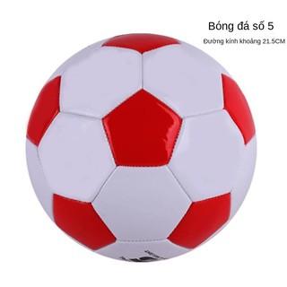 Bóng đá đen trắng số 5 Jingxiang số 5 huấn luyện cho học sinh nhỏ tuổi Lưới đấu bóng trẻ em số 3 thumbnail