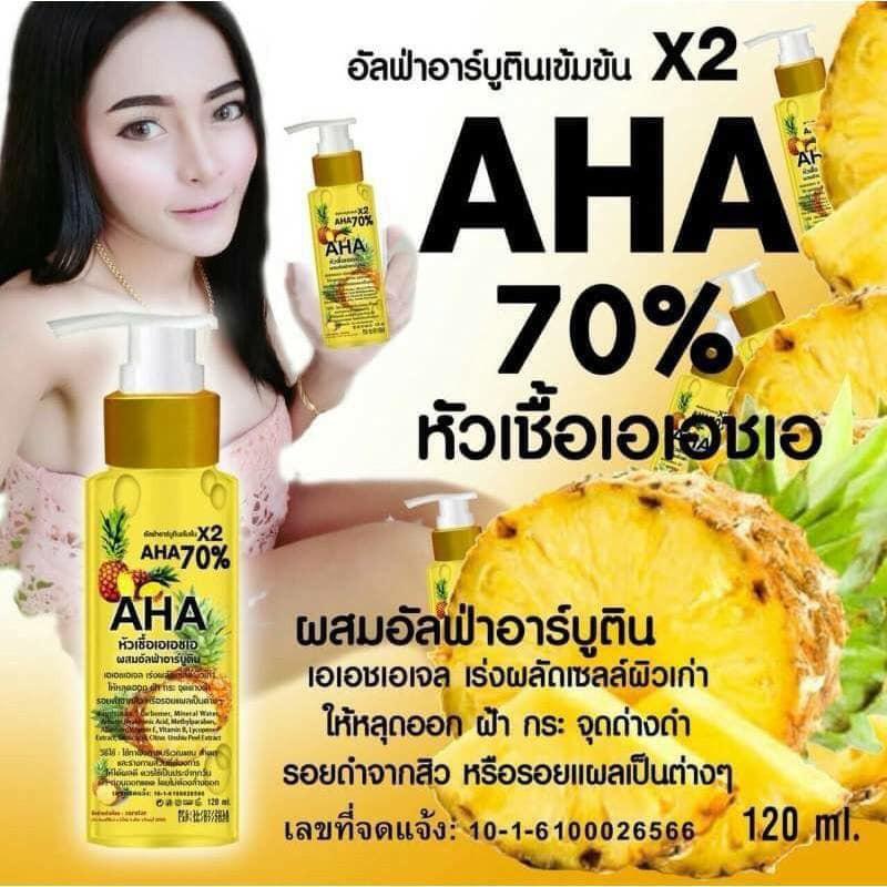 01 Chai Serum AHA Trắng Da dành cho Body Thái Lan 120ml