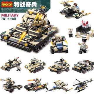 Bộ lego Cogo 8 in 1 – mô hình lắp ráp xe tăng chiến đấu- Đồ chơi an toàn