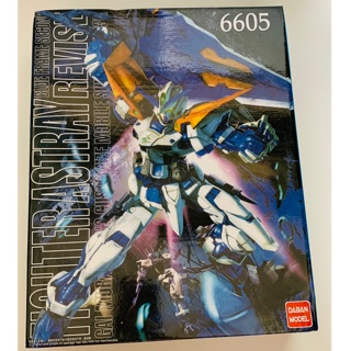 Mô hình Gundam Astray Blue Frame Second Revise – Daban !