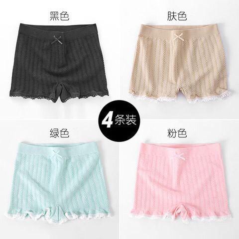 Quần mặc váy loại 1 túi zip sang chảnh - co giãn 4 chiều xuất Nhật