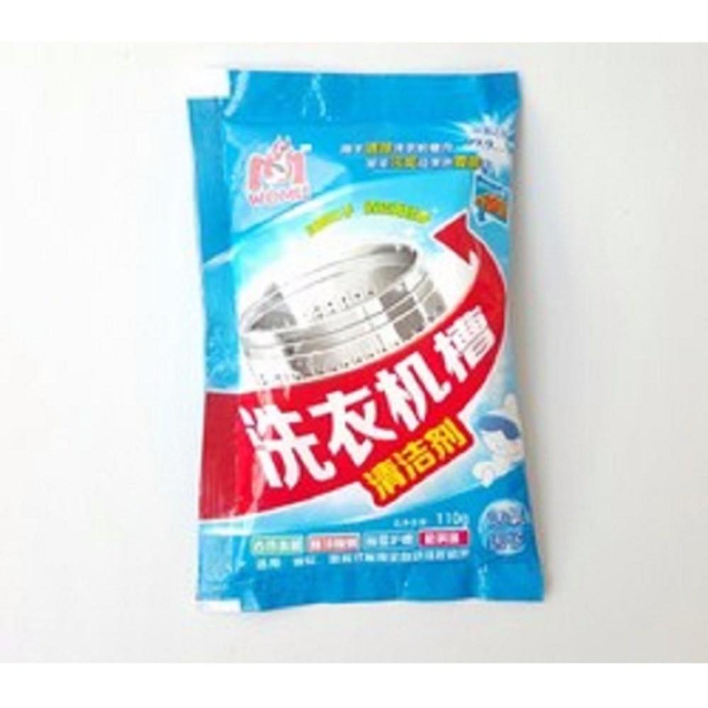 Bột tẩy vệ sinh lồng giặt cho máy giặt 100g - 450g - 2649597 , 564993656 , 322_564993656 , 20000 , Bot-tay-ve-sinh-long-giat-cho-may-giat-100g-450g-322_564993656 , shopee.vn , Bột tẩy vệ sinh lồng giặt cho máy giặt 100g - 450g