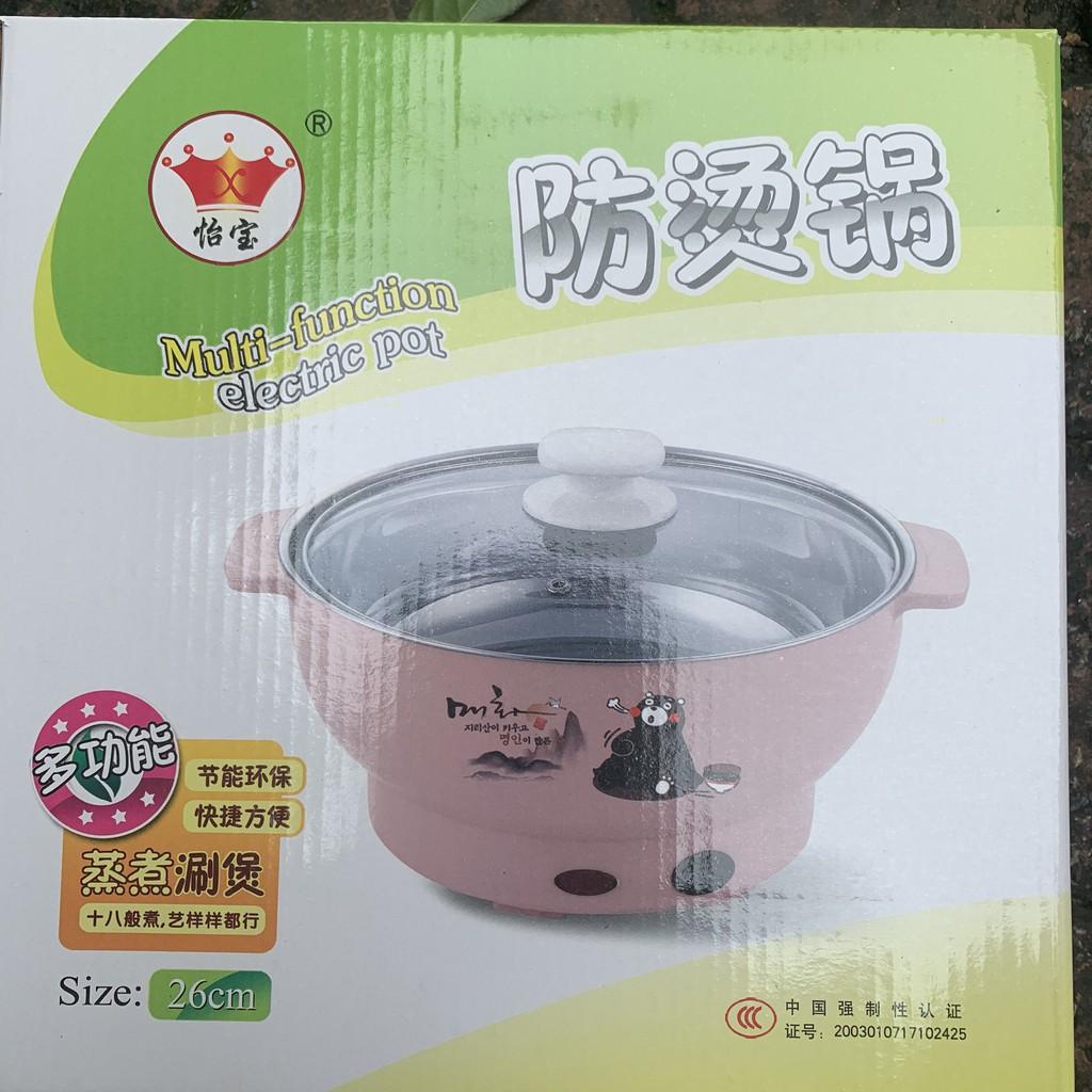 Nồi lẩu điện mini Nikai1000w 28Cm, Chất liệu Inox 304 - Bếp Lẩu Gia Đình Đa Năng, Nồi Lẩu Mini Bảo Hành 12 Tháng