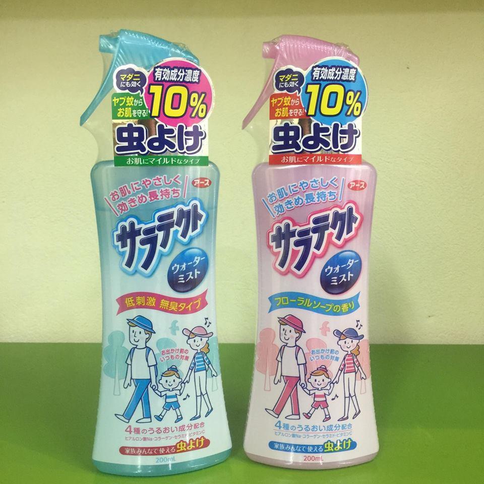 Xịt Muỗi Kincho Nhật 200ml