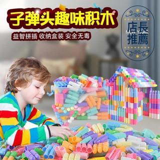 Bộ Đồ Chơi Xếp Hình Bằng Nhựa Cho Bé 4-6 Tuổi