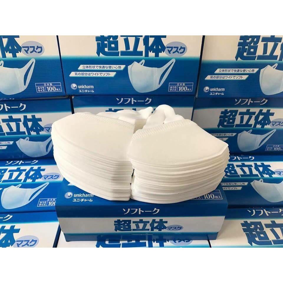 Khẩu trang Unicharm 3D Nhật Bản hộp 100 chiếc - 14301006 , 1913563263 , 322_1913563263 , 400000 , Khau-trang-Unicharm-3D-Nhat-Ban-hop-100-chiec-322_1913563263 , shopee.vn , Khẩu trang Unicharm 3D Nhật Bản hộp 100 chiếc