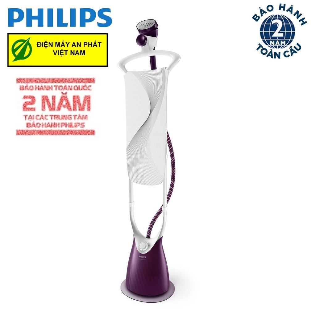 Bàn Ủi Hơi Nước Đứng Philips GC558 - Hàng chính hãng bảo hành 2 năm toàn  quốc