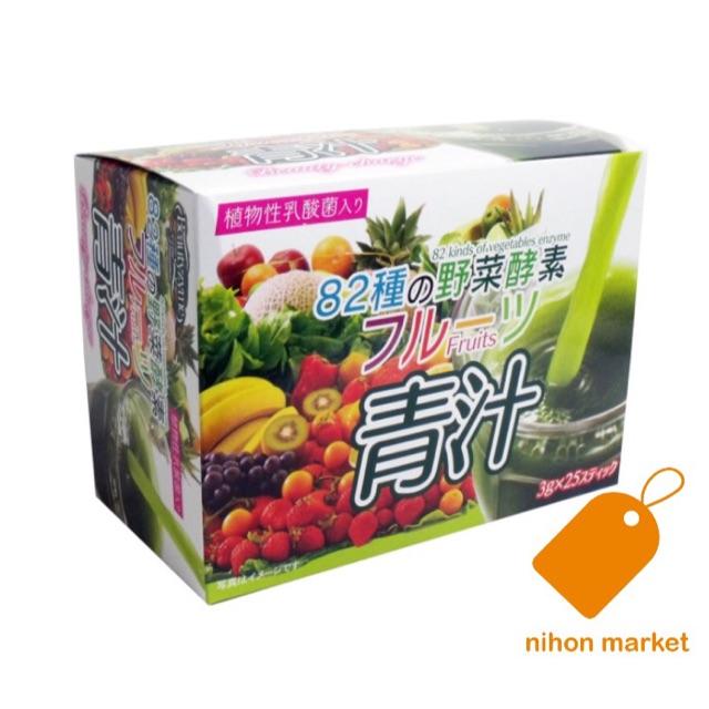 [Có sẵn] Bột 82 loại rau củ và lúa non HIKARI Nhật Bản