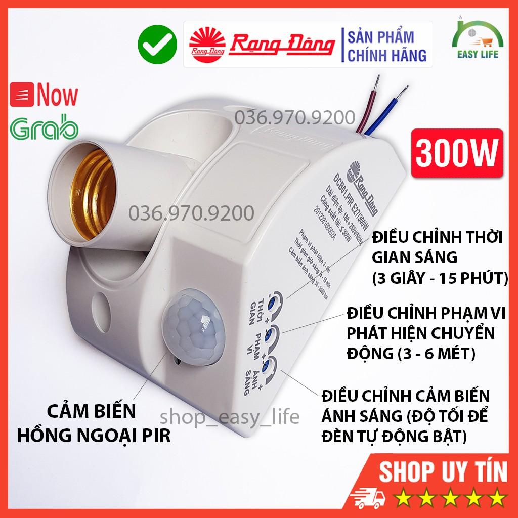 [CHÍNH HÃNG]Đui Cảm Ứng Rạng Đông - Sử dụng cảm biến hồng ngoại PIR-E27