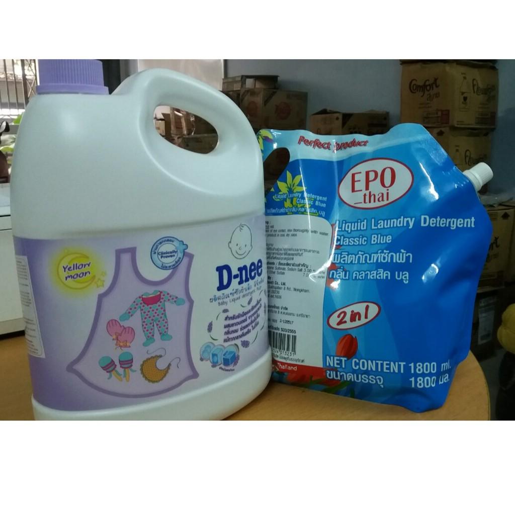 Combo Nước Giặt Dnee + Nước giặt xả Epo Thai 2 in 1 - 21506492 , 558230720 , 322_558230720 , 235000 , Combo-Nuoc-Giat-Dnee-Nuoc-giat-xa-Epo-Thai-2-in-1-322_558230720 , shopee.vn , Combo Nước Giặt Dnee + Nước giặt xả Epo Thai 2 in 1