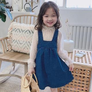Bộ trang phục hai mảnh gồm áo phối ren + đầm sát nách thời trang Hàn Quốc cho bé gái
