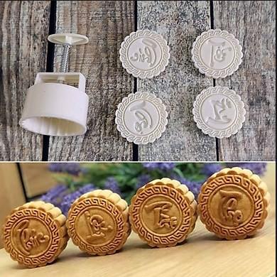Khuôn bánh trung thu tròn loại to - 125g (4 mặt khuôn) và nhỏ - 100g (6 mặt khuôn)