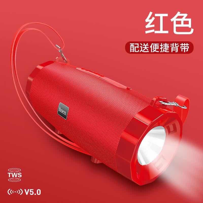 CHÍNH HÃNGLoa Bluetooth Hoco HK9 Kiểu Dáng Năng Động Hiện Đại Siêu Tiện Lợi {BẢO HÀNH CHÍNH HÃNG}