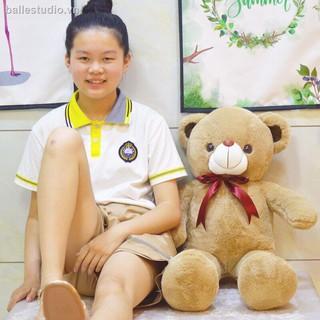 【gấu bông】♀❄✙Birthday girl plush toy doll cute dolls teddy panda girlfriends heart