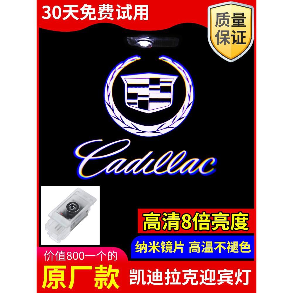 [จุด●อะไหล่รถยนต์] Cadillac ยินดีต้อนรับแสง ATSL XTS XT4 XT5 CT6 ประตูดัดแปลงฉายแสงไฟรอบข้าง