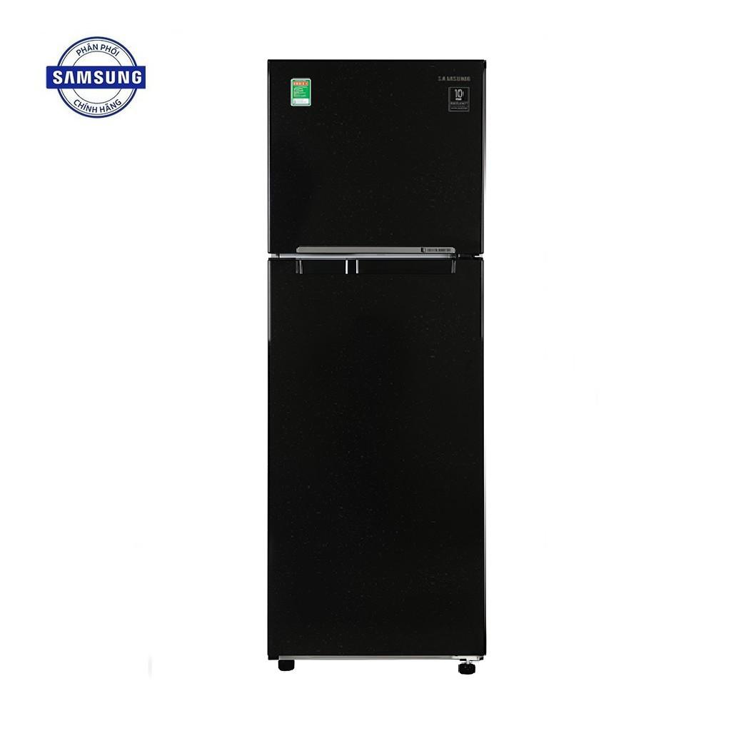 Tủ lạnh Samsung Inverter 256 lít RT25M4032BU/SV Mới 2020, Tiện ích: Ngăn đông mềm trữ thịt cá không cần rã đông