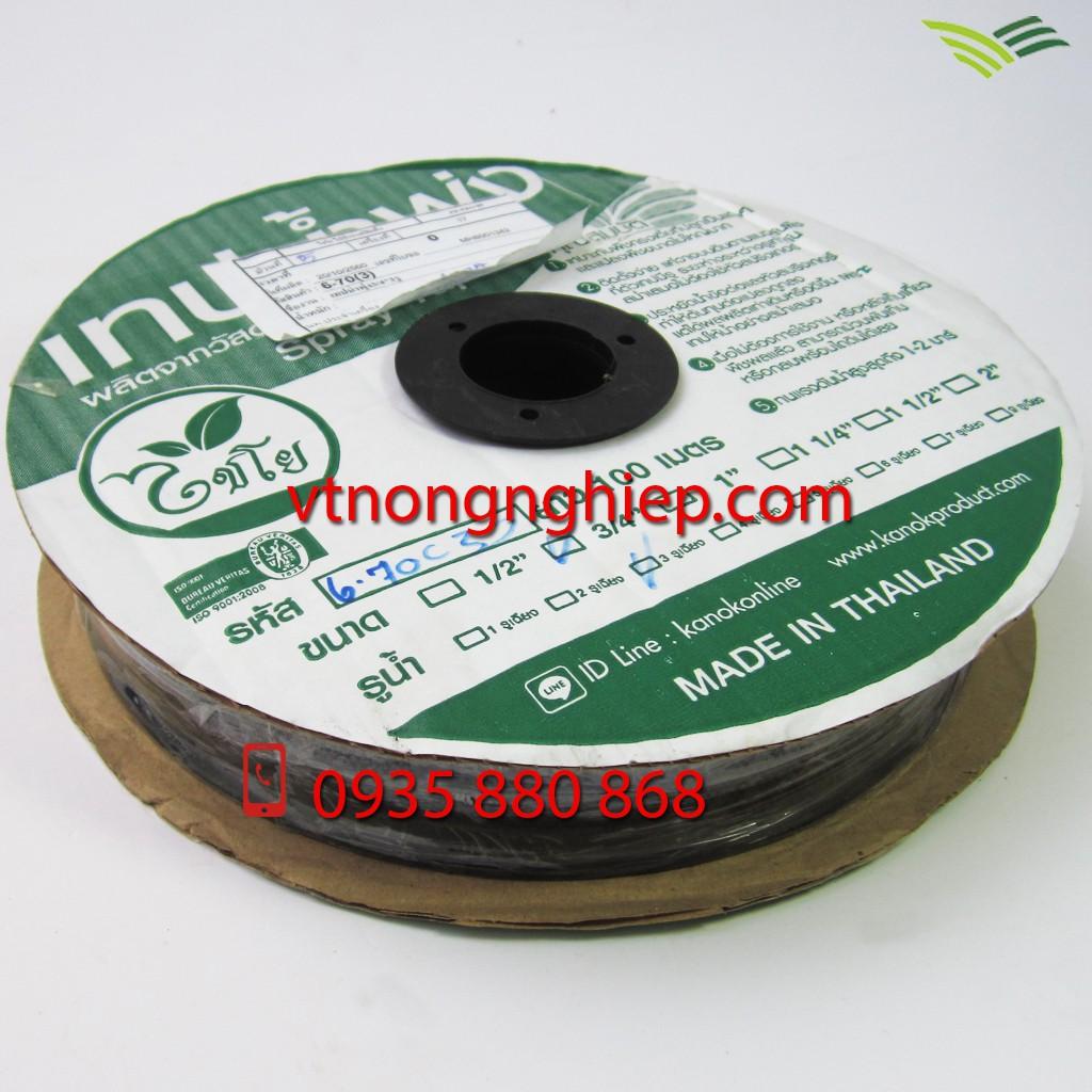 Ống tưới Chaiyo-Thái Lan phi 27mm , Kanok 6-70CH