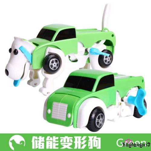 ALA-The Dog Car Transformer Novelty Clockwork Deformable Baby Boy Car