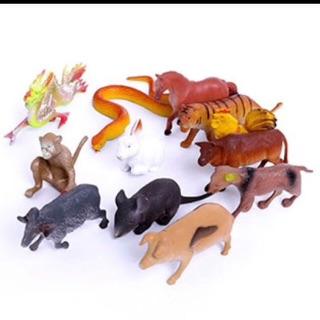 Bộ đồ chơi 12 con giáp cho bé