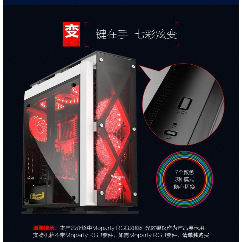 Thùng Cày Game T5 VIP (Core I7 3770, R 32GB, SSD 500GB, Card VGA RờiGTX1050 2GB) + Bộ Quà Tặng Chất