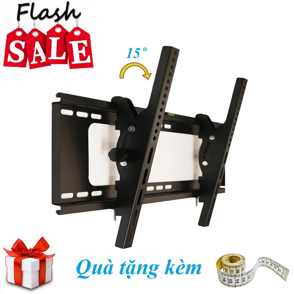 Giá treo tivi nghiêng 26-65 inch - giá treo gật gù điều chỉnh góc nghiêng 26 - 65