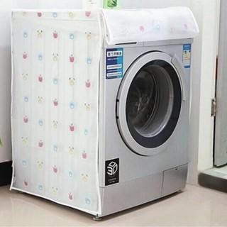Bọc máy giặt cửa trước - Bọc máy giặt cửa ngang 9kg - vỏ bọc loại giày thumbnail