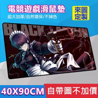 Miếng Lót Chuột Chơi Game 40x90 Họa Tiết Anime Blacklagoon