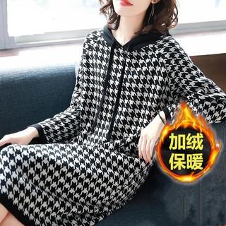 Đầm Sweater Dài Qua Gối Tay Dài Thiết Kế Trẻ Trung Cho Nữ