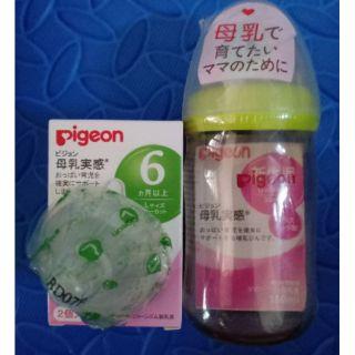 Bình sữa pigeon 160ml Bình sữa 240ml 1 hộp 2 núm size l