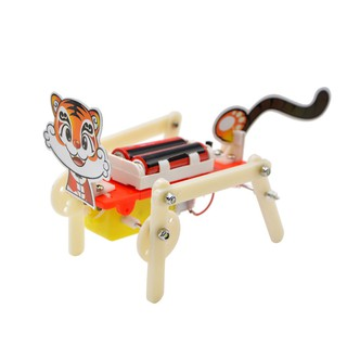 ※※※4 Foot Beast Robot Toy EducationModel Training Aid