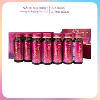 The Collagen EXR Shiseido hộp 10 chai x 50ml Nhật Bản [Date 7 2022] thumbnail