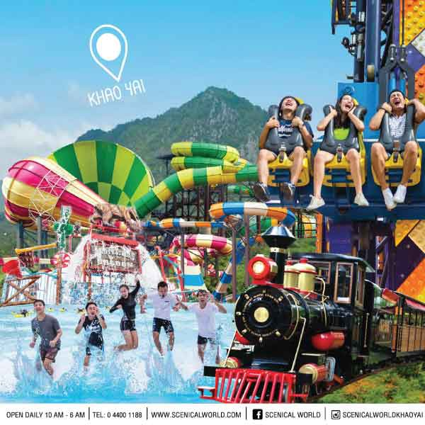[E-voucher] Scenical World บัตรสวนน้ำ Splash Fin! Splash Fun! เด็กส่วนสูง 101-140ซม.