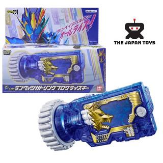 [NEW] Đồ chơi DX Rampage Gatling Progrise Key Kamen Rider Zero One Chính hãng Bandai