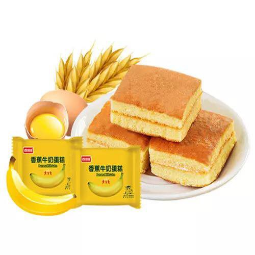Combo 5 bánh bông lan chuối Đài Loan - 2524065 , 742365341 , 322_742365341 , 30000 , Combo-5-banh-bong-lan-chuoi-Dai-Loan-322_742365341 , shopee.vn , Combo 5 bánh bông lan chuối Đài Loan