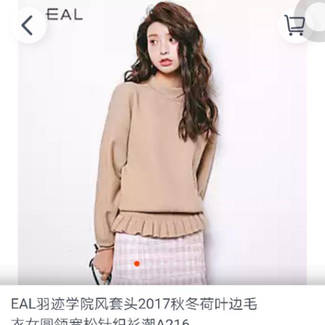 (Trả hàng order) áo len eal - 2408500 , 443421645 , 322_443421645 , 400000 , Tra-hang-order-ao-len-eal-322_443421645 , shopee.vn , (Trả hàng order) áo len eal