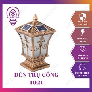 Đèn trụ cổng năng lượng mặt trời tiết kiệm điện chống nước, chống han gỉ 1021