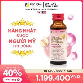 Nước Collagen & Hyaluron Nhật Bản - Fine Japan Hộp 10 chai x 50 ml thumbnail