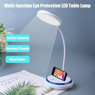 Đèn LED đọc sách để bàn bảo vệ mắt chạm cảm ứng với giá đỡ điện thoại có thể sạc và gấp gọn đa năng