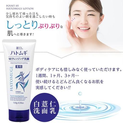 Sữa rửa mặt ý dĩ Hatomugi Naturie  130g/170g (Hàng Nhật Nội Địa)