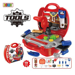 Bộ đồ chơi làm quà tặng cho bé