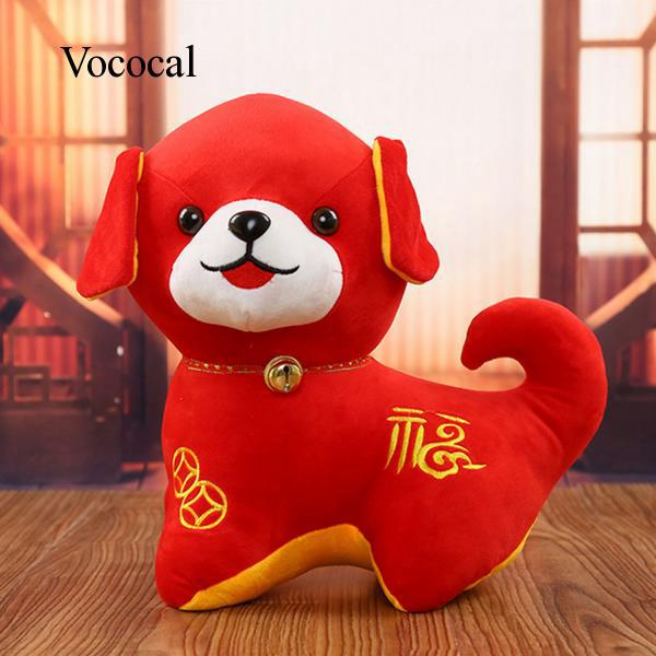 Vococal 20cm Cute Red Cartoon Dog Plush Toy Doll Chinese New Year Year of Dog Gift Decoration