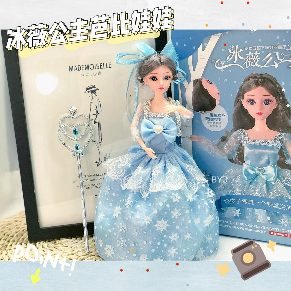 Đồ chơi Búp bê Elsa có khớp nối linh hoạt