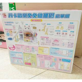 [SIÊU RẺ] Bộ đồ chơi trường mầm non Nikoniko Kindergarten Takara Tomy của Búp bê Licca hàng Nhật [HÀNG CHẤT]